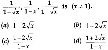 MCQ Questions for Class 10 Maths Arithmetic Progressions with Answers 3