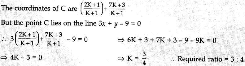 MCQ Questions for Class 10 Maths Coordinate Geometry with Answers 2