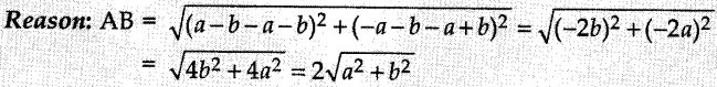 MCQ Questions for Class 10 Maths Coordinate Geometry with Answers 3