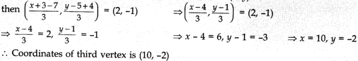 MCQ Questions for Class 10 Maths Coordinate Geometry with Answers 7