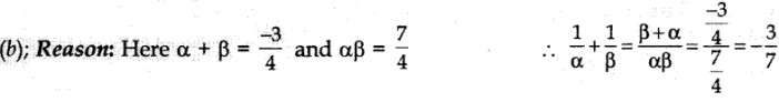 MCQ Questions for Class 10 Maths Quadratic Equations with Answers 10