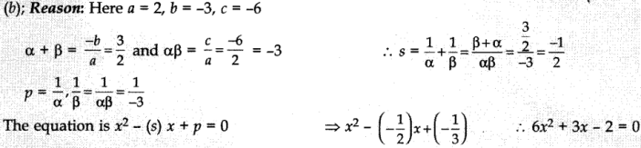 MCQ Questions for Class 10 Maths Quadratic Equations with Answers 11