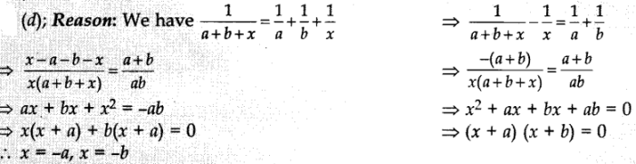 MCQ Questions for Class 10 Maths Quadratic Equations with Answers 12