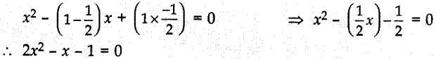MCQ Questions for Class 10 Maths Quadratic Equations with Answers 7