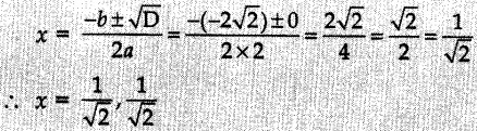 MCQ Questions for Class 10 Maths Quadratic Equations with Answers 8