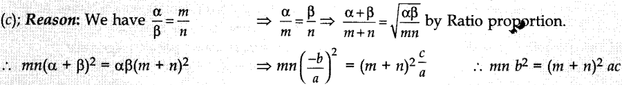 MCQ Questions for Class 10 Maths Quadratic Equations with Answers 9