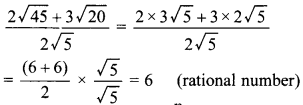 MCQ Questions for Class 10 Maths Real Numbers with Answers 15