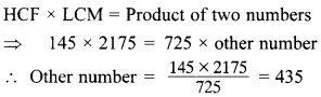 MCQ Questions for Class 10 Maths Real Numbers with Answers 7
