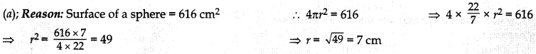 MCQ Questions for Class 10 Maths Surface Areas and Volumes with Answers 3