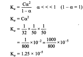 Chemistry MCQs for Class 12 with Answers Chapter 3