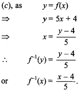 Maths MCQs for Class 12 with Answers Chapter 1 Relations