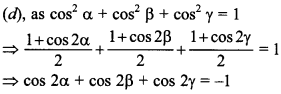 Maths MCQs for Class 12 with Answers Chapter 11 Three Dimensional Geometry 14