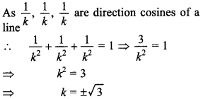 Maths MCQs for Class 12 with Answers Chapter 11 Three Dimensional Geometry 24