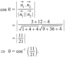 Maths MCQs for Class 12 with Answers Chapter 11 Three Dimensional Geometry 38