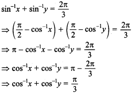 Maths MCQs for Class 12 with Answers Chapter 2 Inverse Trigonometric Functions 37