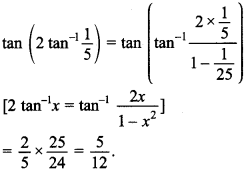 Maths MCQs for Class 12 with Answers Chapter 2 Inverse