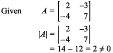 Maths MCQs for Class 12 with Answers Chapter 4