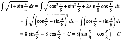 Maths MCQs for Class 12 with Answers Chapter 7 Integrals 104