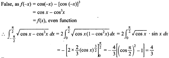 Maths MCQs for Class 12 with Answers Chapter 7 Integrals 130