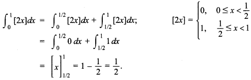 Maths MCQs for Class 12 with Answers Chapter 7 Integrals 138
