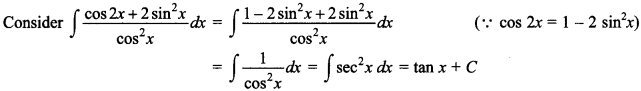 Maths MCQs for Class 12 with Answers Chapter 7 Integrals 71