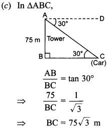 MCQ Questions for Class 10 Maths Application of Trigonometry with Answers 17