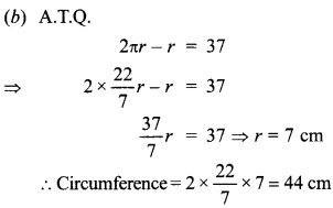 MCQ Questions for Class 10 Maths Areas Related to Circles with Answers 21