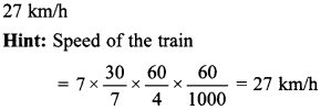 MCQ Questions for Class 10 Maths Areas Related to Circles with Answers 24