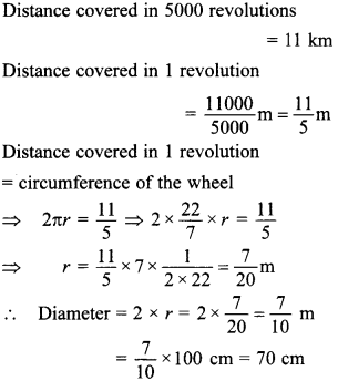MCQ Questions for Class 10 Maths Areas Related to Circles with Answers 25