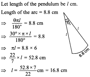 MCQ Questions for Class 10 Maths Areas Related to Circles with Answers 26