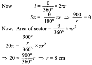 MCQ Questions for Class 10 Maths Areas Related to Circles with Answers 28