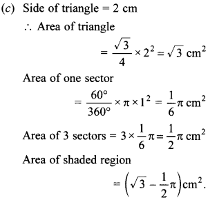 MCQ Questions for Class 10 Maths Areas Related to Circles with Answers 30