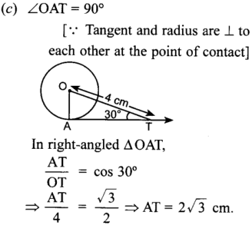 MCQ Questions for Class 10 Maths Circles with Answers 24