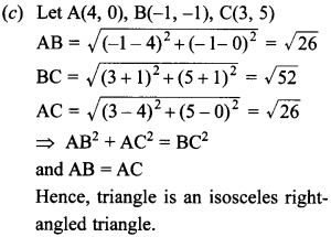 MCQ Questions for Class 10 Maths Coordinate Geometry with Answers 16