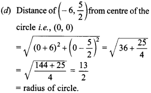 MCQ Questions for Class 10 Maths Coordinate Geometry with Answers 18