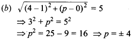 MCQ Questions for Class 10 Maths Coordinate Geometry with Answers 19