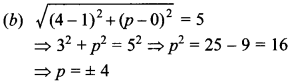 MCQ Questions for Class 10 Maths Coordinate Geometry with Answers 25