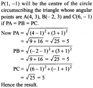MCQ Questions for Class 10 Maths Coordinate Geometry with Answers 29