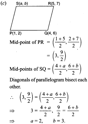 MCQ Questions for Class 10 Maths Coordinate Geometry with Answers 31
