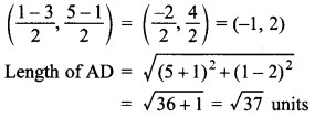 MCQ Questions for Class 10 Maths Coordinate Geometry with Answers 38