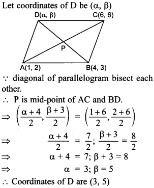 MCQ Questions for Class 10 Maths Coordinate Geometry with Answers 40