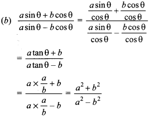 MCQ Questions for Class 10 Maths Introduction to Trigonometry with Answers 21