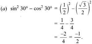 MCQ Questions for Class 10 Maths Introduction to Trigonometry with Answers 27