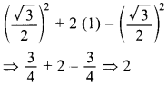 MCQ Questions for Class 10 Maths Introduction to Trigonometry with Answers 29