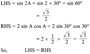 MCQ Questions for Class 10 Maths Introduction to Trigonometry with Answers 30