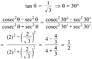 MCQ Questions for Class 10 Maths Introduction to Trigonometry with Answers 31