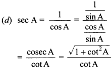 MCQ Questions for Class 10 Maths Introduction to Trigonometry with Answers 34