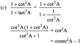 MCQ Questions for Class 10 Maths Introduction to Trigonometry with Answers 35