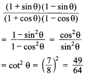 MCQ Questions for Class 10 Maths Introduction to Trigonometry with Answers 37