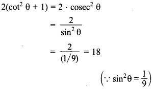 MCQ Questions for Class 10 Maths Introduction to Trigonometry with Answers 38